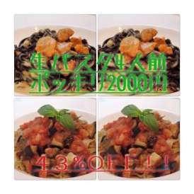 ポッキリ2000円